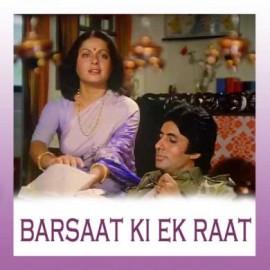 Apne Pyar Ke Sapne Sach Huey - Barsaat Ki Ek Raat - Kishore Kumar -Ganguly -Lata Mangeshkar - 1981