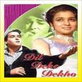 Kaun Ye Aaya - Dil Deke Dekho - Asha Bhosle. Rafi - 1959