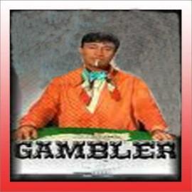 Mera Mann Tera Pyasa  - Gambler - Mohd. Rafi - 1971