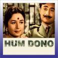 Allah Tero Naam - Hum Dono - Lata Mangeshkar - 1961