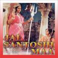 Main To Aarti - Jai Santoshi Maa - Usha Mangeshkar,Chorus - 1975