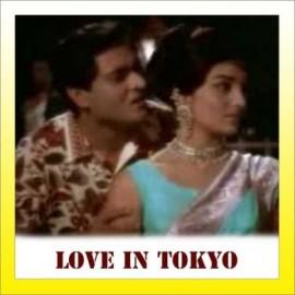 Mujhe Tum Mil Gaye Humdum - Love In Tokyo - Lata Mangeshkar - 1966