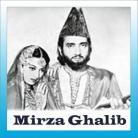 Aye Dil E Nadan - Mirza Ghalib - Suraiya & Talat Mahmood - 1954
