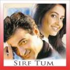 Pehli Pehli Baar - Sirf Tum - Alka Yagnik-Kumar Shanu - 1999