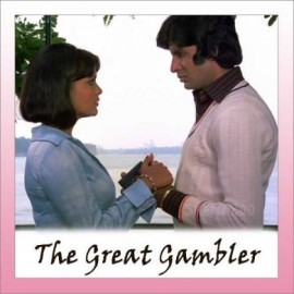 Do Lafzon Ki Hai Dil - The Great Gambler - Amitabh Bachchan-Asha Bhosle-Sharad Kumar - 1979