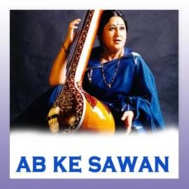 Ab Ke  Sawan Aise Barse - Ab Ke  Sawan - Shubha Mudgal - 1999