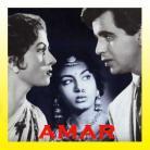 Insaaf Ka Mandir Hai - Amar - Mohd. Rafi - 1954