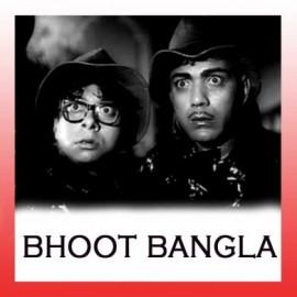 Jaago Sone Waalo - Bhoot Bungla - Kishore Kumar - 1965