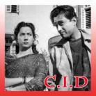 Ankhon Hi Ankhon Mein - C.I.D. - Geeta Dutt, Mohd. Rafi - 1956