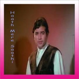 Duniya Mein Rehna Hai - Haathi Mere Saathi - Kishore Kumar - 1971