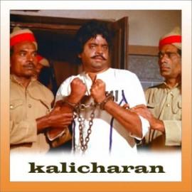 Ja Re Ja O Harjayi - Kaalicharan - Lata Mangeshkar - 1976