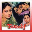 Tere Pyaar Ki Tamanna - Tawaif - Mahendra Kapoor - 1985