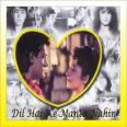 Dil Hai Ke Manata Nahi - Dil Hai Ke Manta Nahin - Kumar Sanu And Anuradha Paudwal - 1991