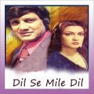 Dil Se Mile Dil - Dil Se Mile Dil - Kishore Kumar - 1978