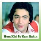 Mil Gaya Humko Sathi - Hum Kisi se Kum Nahin - Asha Bhosle-Kishore Kumar-Chorus - 1977
