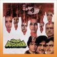 Chalo Re Doli Uthao Kahar - Jaani Dushman - Mohammad Rafi  - 1979
