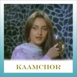 Tujh Sang Preet Lagayee - Kamchor - Kishore Kumar-Lata Mangeshkar - 1982