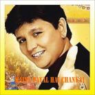 Maine Payal Hai - Maine Payal Hai Chhankai - Falguni Pathak -