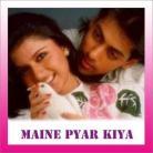 Dil Deewana - Maine Pyar Kiya - Lata Mangeshkar - 1989