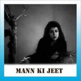 Mera Babu Chhail Chhabila - Mann Ki Jeet - Runa Laila - 1944
