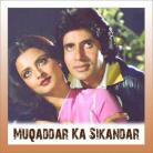 Dil To Hai Dil - Muqaddar Ka Sikandar - Lata Mangeshkar - 1978
