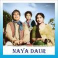 Maang Ke Saath Tumhara - Naya Daur - Asha Bhosle. Rafi - 1957