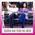 Zara Zara Behekta Hai - Rehna Hai Tere Dil Mein - Bombay Jayshree - 2001