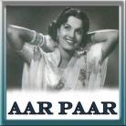 Ye Lo Main Hari - Aar Paar - Geeta Dutt - 1954
