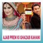 Tera Hone Laga Hu - Ajab Prem Ki Gazab Kahani - Atif Aslam, Neeraj Sharidhar, Alisha Chinoy - 2009