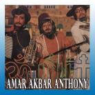 My Name Is Anthony Gonsalves - Amar Akbar Anthony - Amitabh Bachhan, Kishore Kumar - 1977