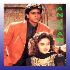 Badi Mushkil Hai Khoya Mera Dil Hai - Anjaam - Abhijeet - 1994