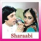 De De Pyar De - Sharaabi - Kishore Kumar - 1984